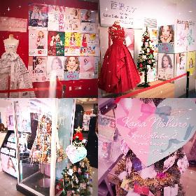 西野カナが紅白歌合戦で着用「トリセツ」ほか衣装展示を開催 都内CDショップ3店舗にて