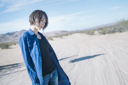 藍井エイル、新曲がアニメ『ソードアート・オンライン オルタナティブ ガンゲイル・オンライン』のOPテーマに決定