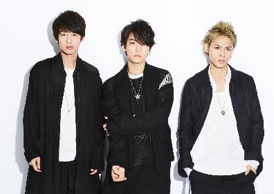 KAT-TUN亀梨和也、上田竜也、中丸雄一がサプライズ発表 再始動後初となるファンクラブ限定イベントをLINE LIVEで生配信へ