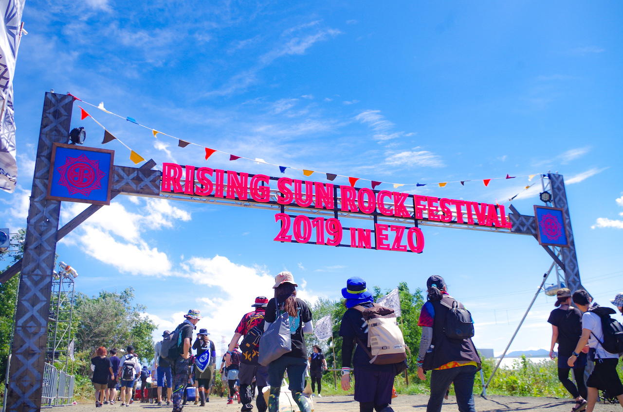 RISING SUN ROCK FESTIVAL 2019 in EZO』