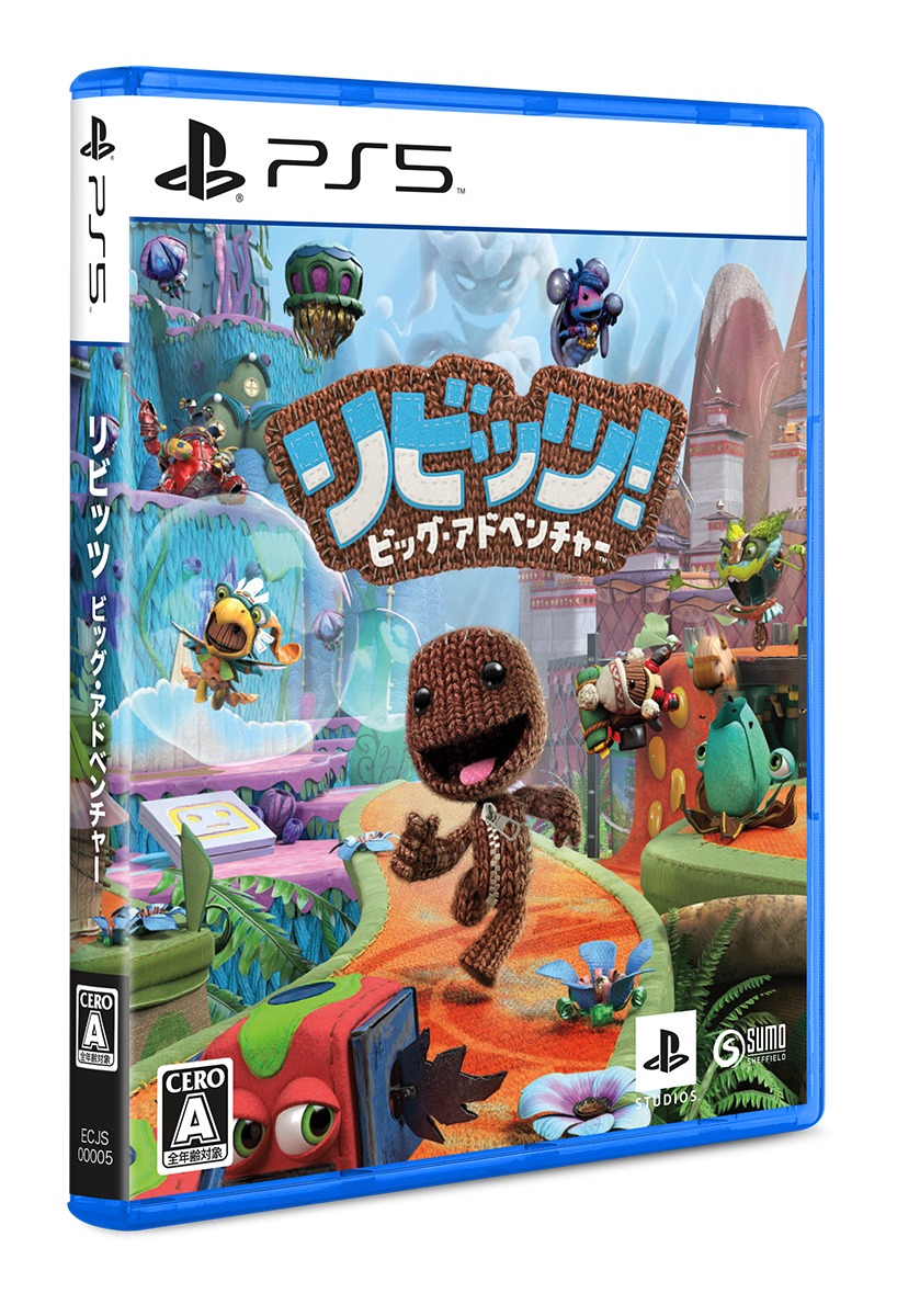 『リビッツ!ビッグ・アドベンチャー』パッケージ (C)Sony Interactive Entertainment Europe. Developed by Sumo Digital.