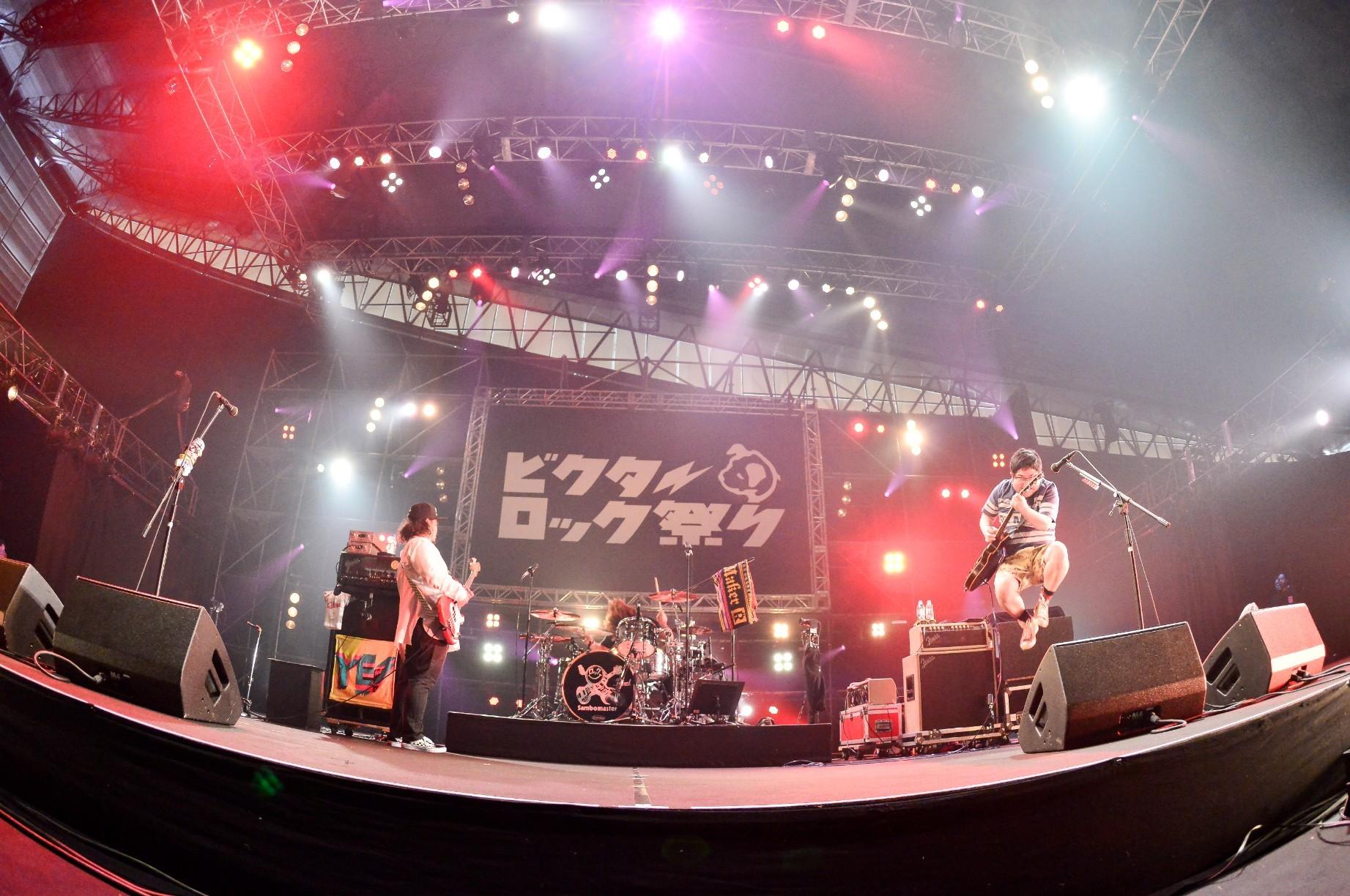 サンボマスター Photo by Rui Hashimoto(SOUND SHOOTER)