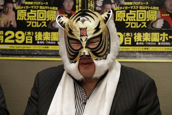 スーパー・タイガーの師である初代タイガー