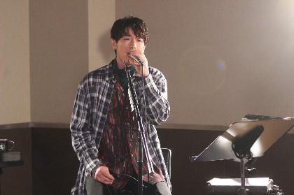 DEAN FUJIOKA、スタジオライブ生配信でデビュー曲からドラマ『シャーロック』主題歌まで全7曲を披露 全国ツアーの開催も発表