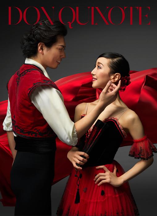 新国立劇場バレエ団『ドン・キホーテ』ヴィジュアル (C)Takuya Uchiyama