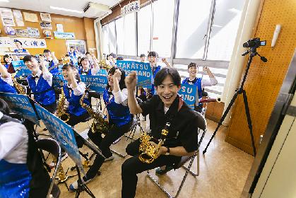 【リハーサル・レポート】サックス奏者・上野耕平と高津高校吹奏楽部が「スタクラフェス」で共演