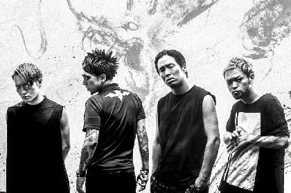 SiM、『龍が如く極2』テーマ曲とエンディング曲を収めた新シングルを12月にリリース