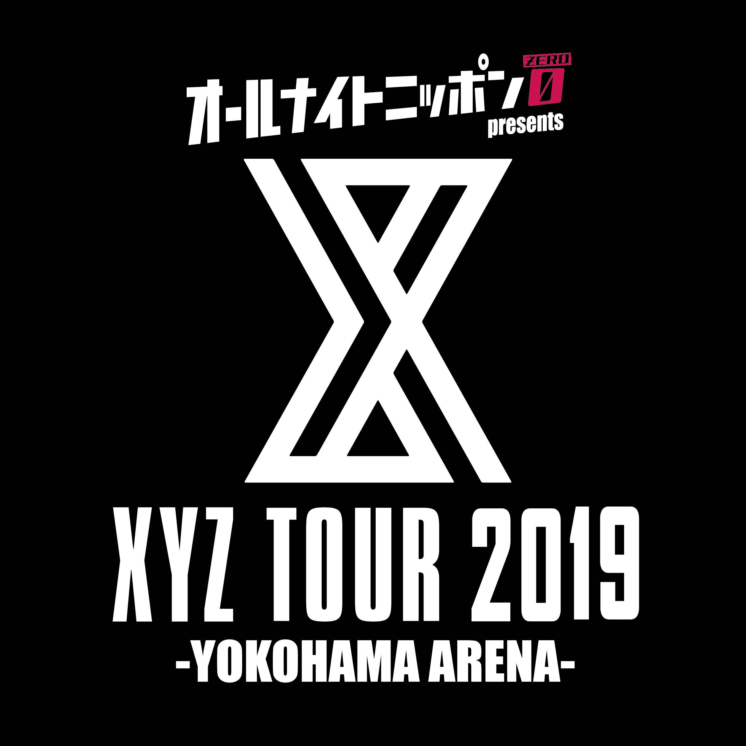 オールナイトニッポン0(ZERO)presents XYZ TOUR 2019 -YOKOHAMA ARENA-