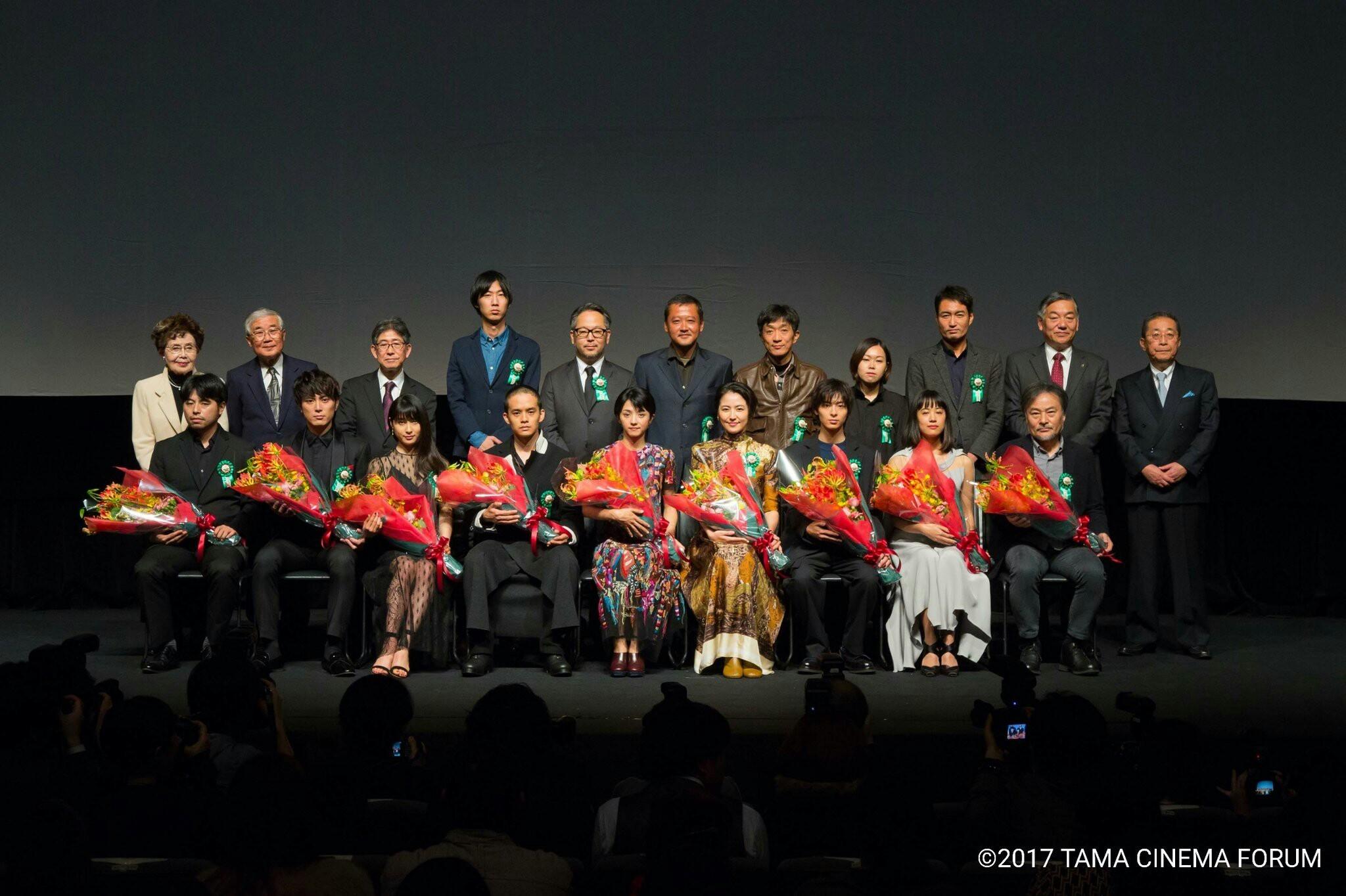2017年開催 第9回TAMA映画賞授賞式登壇者集合写真