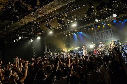 現在進行系でバンド筋力を増強させ続けている神戸の暴れ猿 KNOCK OUT MONKEY