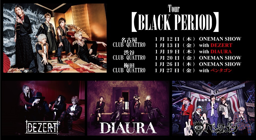 A9 Tour【BLACK PERIOD】