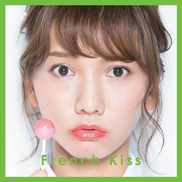 フレンチ・キス「French Kiss(仮)」初回盤TYPE-Bジャケット