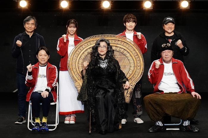 (左から)中島かずき、阿部サダヲ、西野七瀬、木野花、浜中文一、古田新太、いのうえひでのり