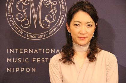 ヴァイオリニスト・諏訪内晶子が芸術監督を務める『国際音楽祭 NIPPON 2020』記者会見 ベートーヴェン生誕250年を祝うプログラムなど多彩に