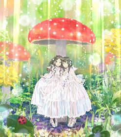 ClariS、5thフルアルバム『Fairy Party』リリース決定!来春にはアルバムを引っさげてのコンサートツアーも