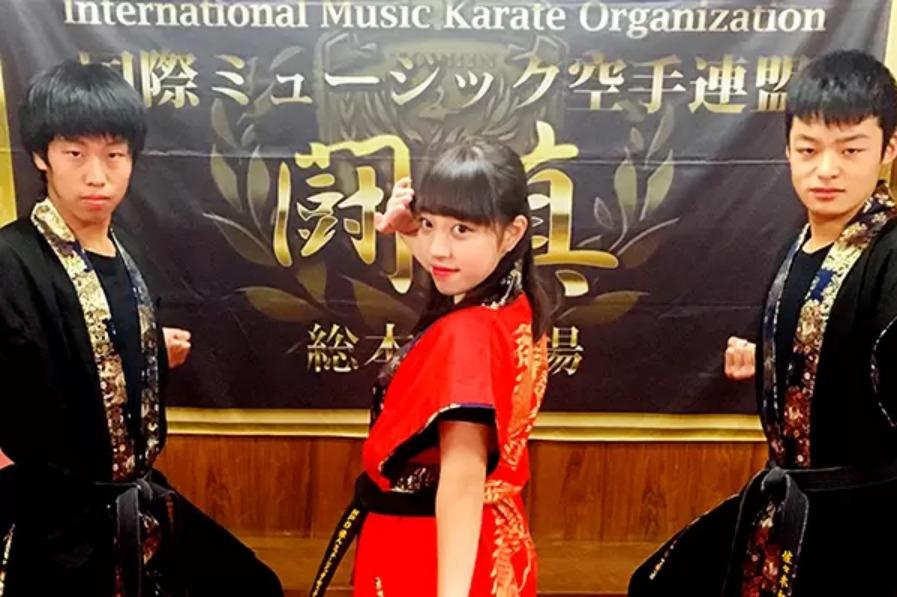 27日(日)に空手を披露するNPO法人国際ミュージック空手連盟「闘真」