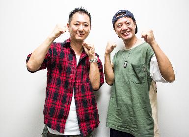 『丸尾不動産』シリーズ3作目で俳優・佐藤太一郎と演出家・木村淳が描き出す「これは演劇でやるべき」というメッセージとは