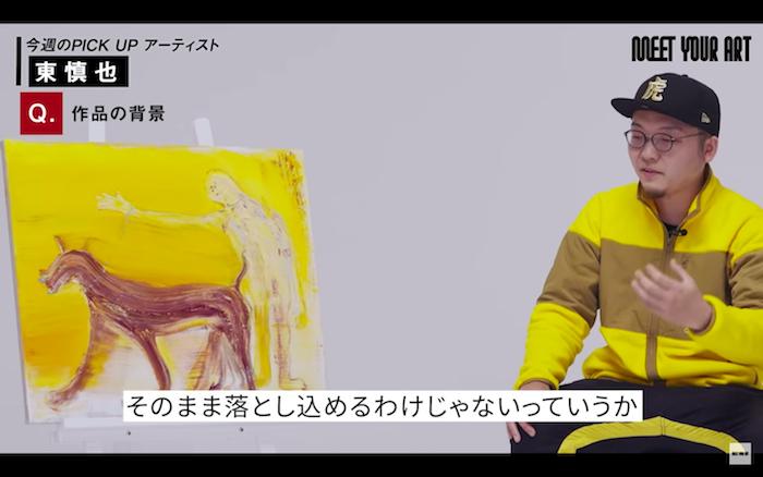 【今週のPICK UP アーティスト】東慎也 × 森山未來(YouTubeより)