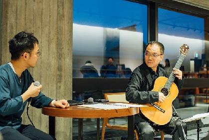 クラシックギタリスト鈴木大介~リエージュ・フィルとの共演を直前に控えてのインタビュー