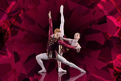まさに宝石箱! ロイヤルバレエからの贈り物『ジュエルズ』~英国ロイヤル・オペラ・ハウス2016/17シネマシーズン