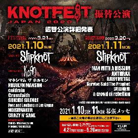 『KNOTFEST JAPAN 2020』、来年1月の振替公演と払い戻し詳細が決定