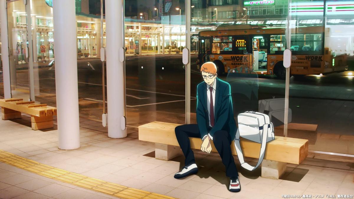 (C)壁井ユカコ/集英社・アニメ「2.43」製作委員会