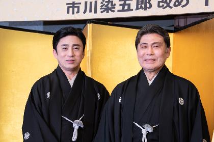 松本幸四郎と娘2人に、白鸚「小さな幸せを感じます」『松竹大歌舞伎』東コース製作発表レポート