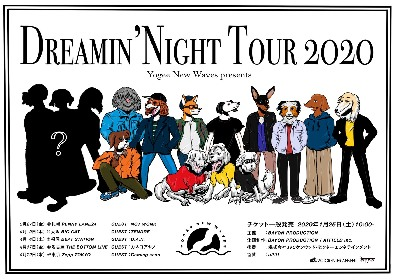 Yogee New Waves 自主企画『Dreamin' Night Tour 2020』にD.A.N.、TENDREら出演決定