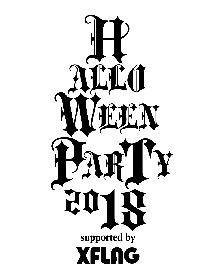HYDE主宰『HALLOWEEN PARTY 2018』にYOSHIKIの出演が決定