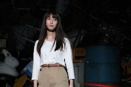SKE48・高柳明音が恋に不器用な女性を好演 舞台『単純明快なラブストーリー』が配信開始