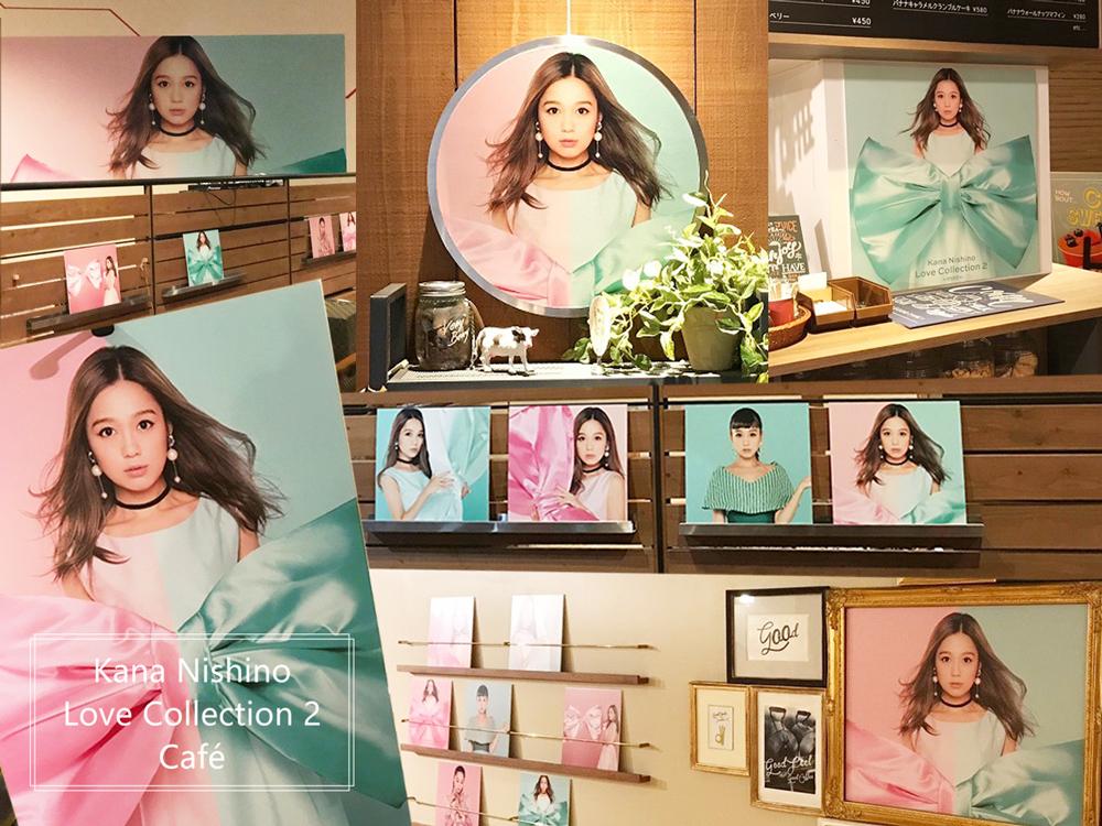 西野カナ ベストアルバム「Love Collection 2 ~pink~/~mint~」リリース記念 『Love Collection 2 Cafe』