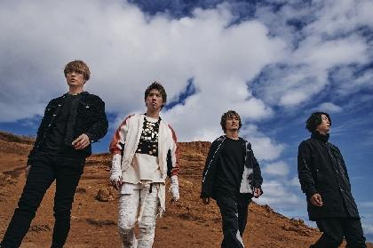 ONE OK ROCK、エド・シーランと共作した映画『るろうに剣心』への書き下ろし新曲「Renegades」を4/16全世界リリース