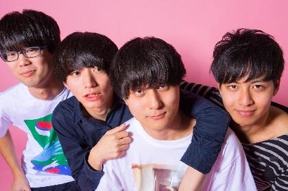 ハンブレッダーズ 12月に東名阪対バンツアー開催