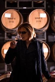 YOSHIKIプロデュースの新作ワイン『Y by Yoshiki』が発売と同時に年内分が完売