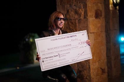 YOSHIKI、音楽チャリティ団体「MusiCares」へ10万ドル寄付 新型コロナウイルスの影響でメンタルヘルス問題を抱える音楽関係者を継続的に支援