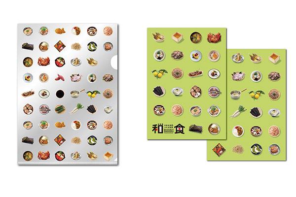 展覧会オリジナルセット(A4クリアファイル/A5ノート):880円(税込)