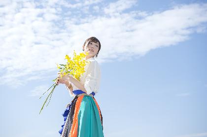沼倉愛美COMPLETE BEST収録の新曲「みんなで!」MusicVideo公開!LINE LIVE特番「みんなで!」新年会も配信決定