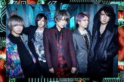 A9 ラルクKenプロデュース新曲「UNREAL」MV公開&ホワイトデーライブで見せたバンドの真髄