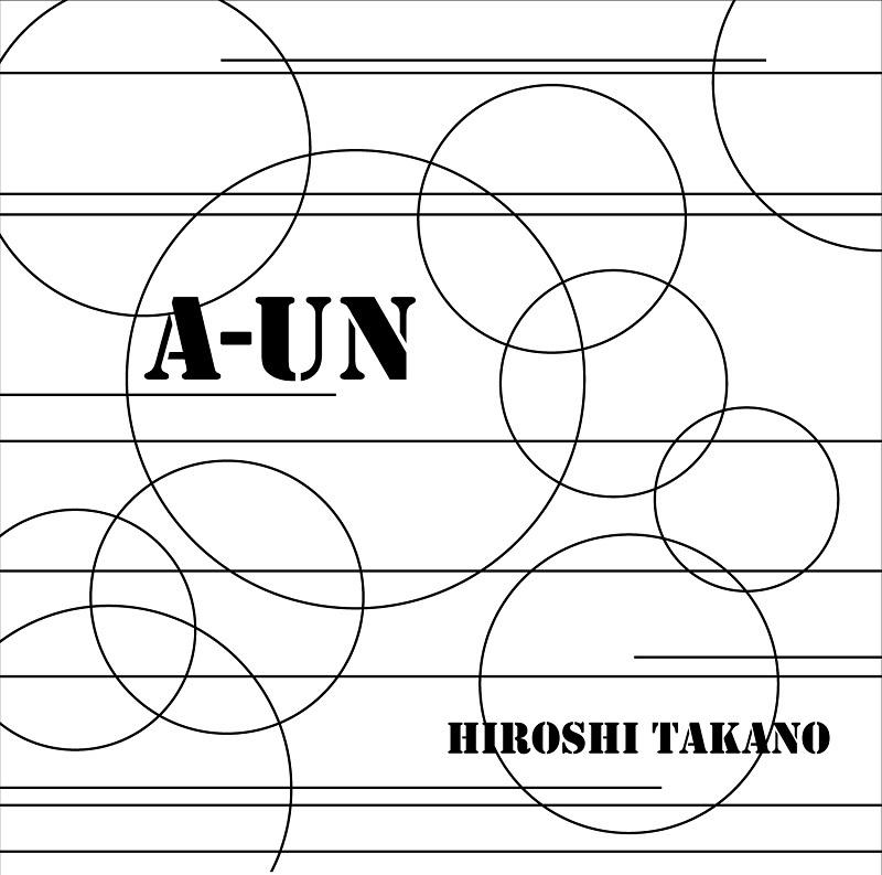 高野寛『A-UN』