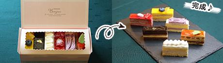 【6品目】デザート ※シェアコース