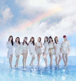 """NiziU、デビューシングル「Step and a step」が女性アーティスト歴代2位の初週売上で """"オリコン週間シングルランキング第1位""""獲得(コメントあり)"""