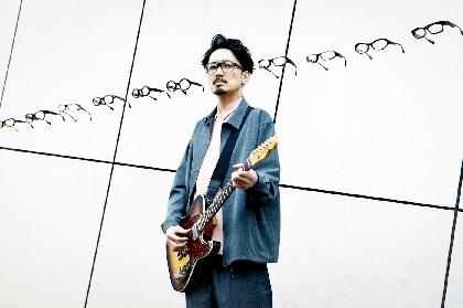 フルカワユタカ、9月にアコースティックホールワンマン『生配身』の開催が決定 東京・滋賀の2公演を実施