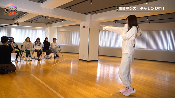 『i☆Risダンス3本勝負!第1弾 無音ダンスに挑戦編』より