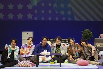 伊勢大貴、二葉勇、二葉要、近藤頌利、谷佳樹出演の『BOYS★TALK』第4弾が開幕 舞台写真、コメントが到着