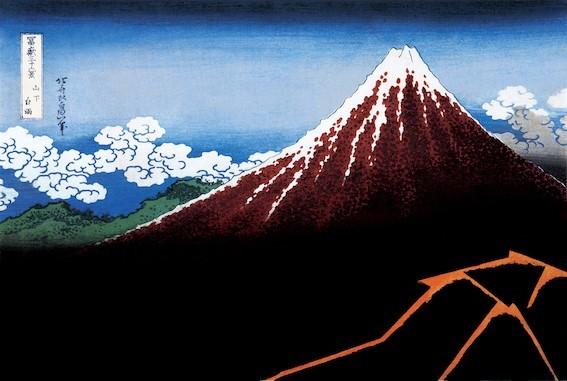 冨嶽三十六景 山下白雨