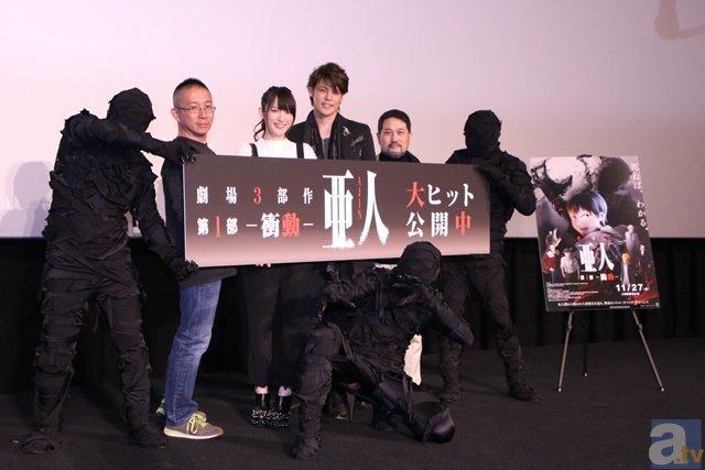 宮野さん・小松さんが登壇した『亜人 -衝動-』初日舞台挨拶レポ