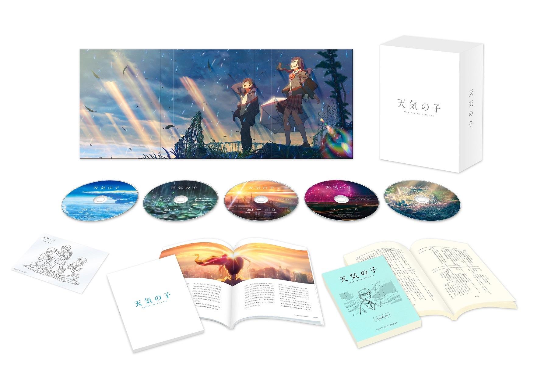 「天気の子」 Blu-ray コレクターズ・エディション 4K Ultra HD Blu-ray 同梱 5 枚組(初回生産限定) (C)2019「天気の子」製作委員会