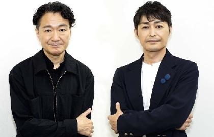 安田顕×白井晃インタビュー 今考える、時流と演劇~舞台『ボーイズ・イン・ザ・バンド』上演に向けて