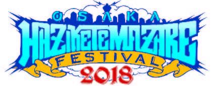 ORANGE RANGE、04 Limited Sazabysら3組の参戦が決定『OSAKA HAZIKETEMAZARE FESTIVAL 2018』第二弾出演アーテイストを発表