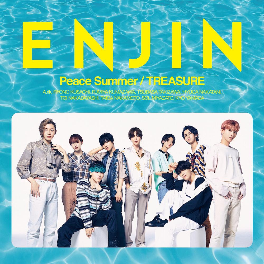 円神-エンジン- 2nd両A面シングル「Peace Summer / TREASURE」通常盤